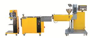 single screw extruder with 45mm diameter